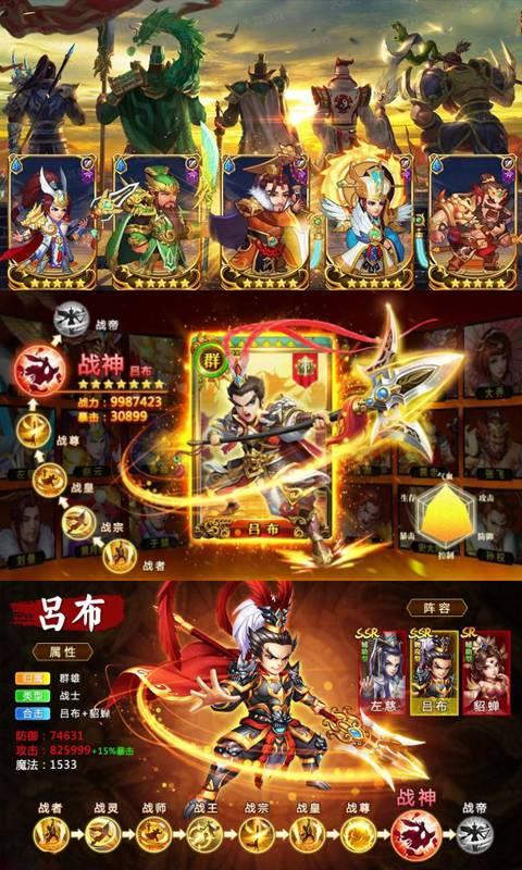 霸王的大陆(超爆)游戏截图5