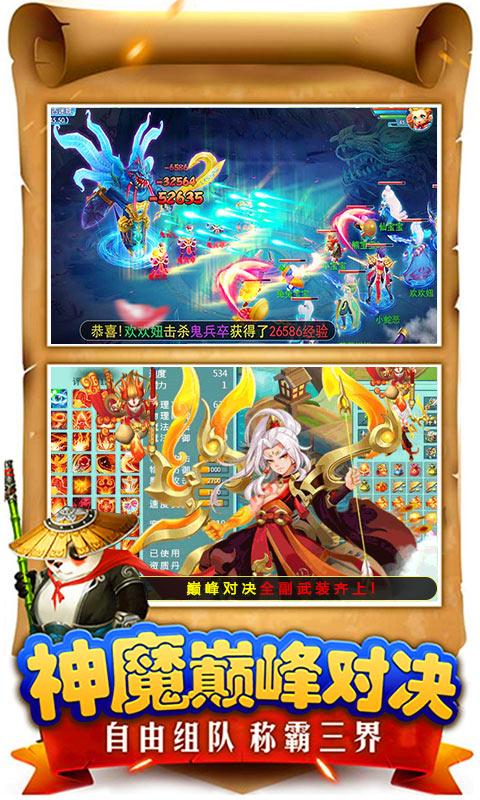 菲狐倚天情缘(倚天情缘-正版)