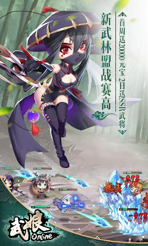 武娘-商城版