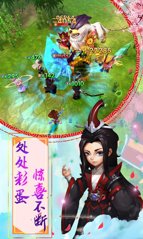 仙灵幻想(关闭)