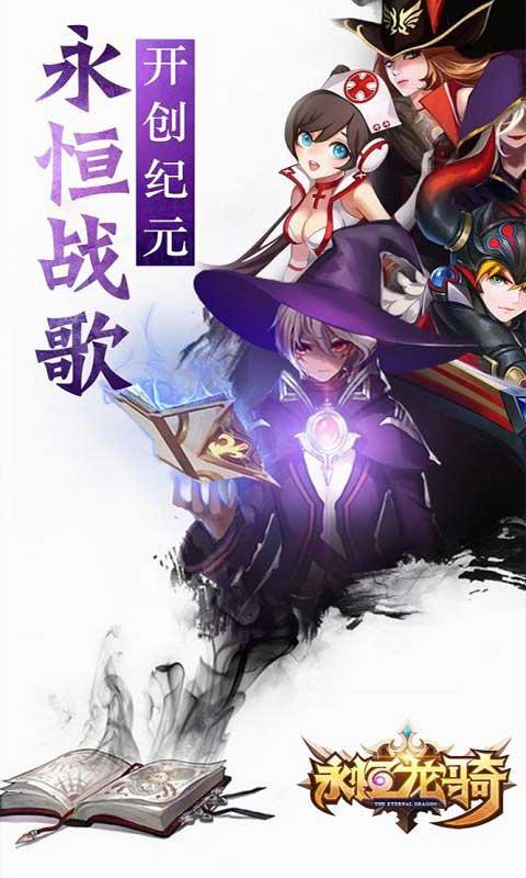 刀剑仙域(GM)