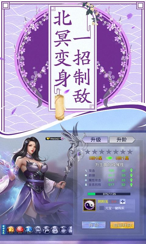 御剑连城游戏截图4