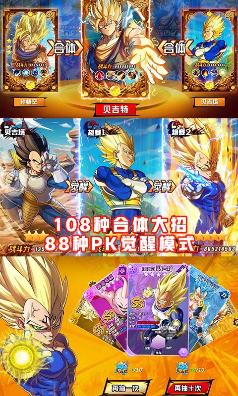 疾风小侠(超V)