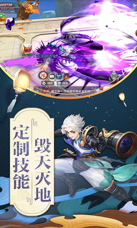 武神变游戏截图4