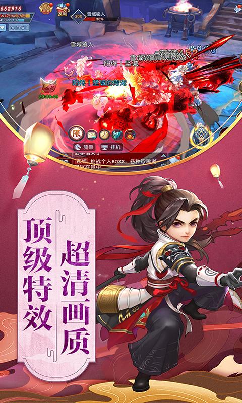 武神变游戏截图5