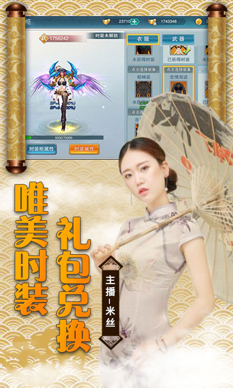 古剑仙域(BT)