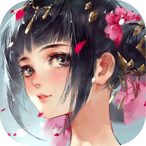 【花与剑】安卓活动礼包