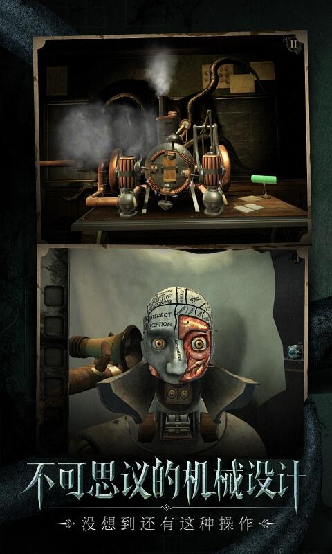 迷室:往逝