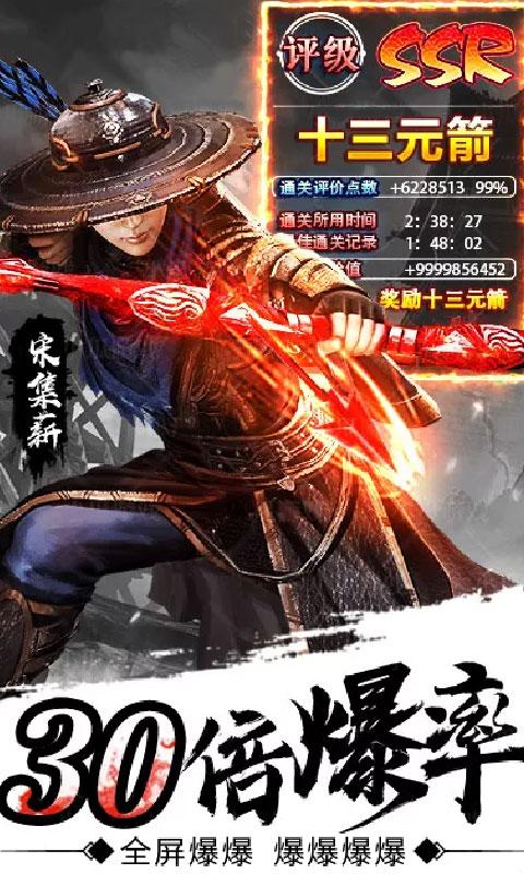 诛剑奇侠传(超V)