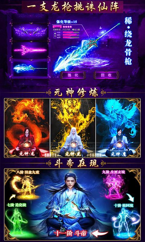 紫青双剑:合体修仙