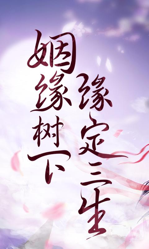 剑凌苍穹(超V)