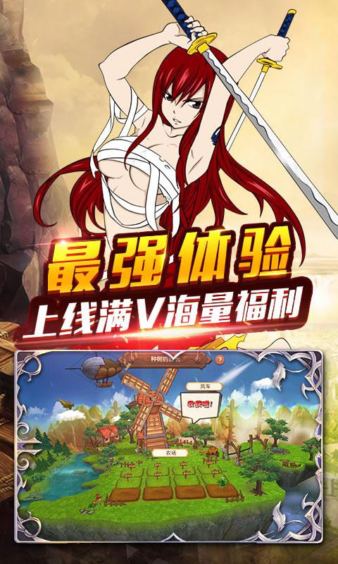捉妖手机:妖尾2(商城)