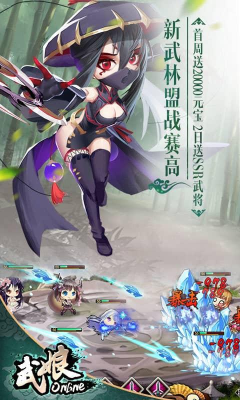 武娘(商城定制)