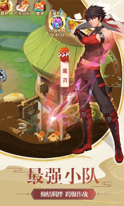 梦幻仙境游戏截图2