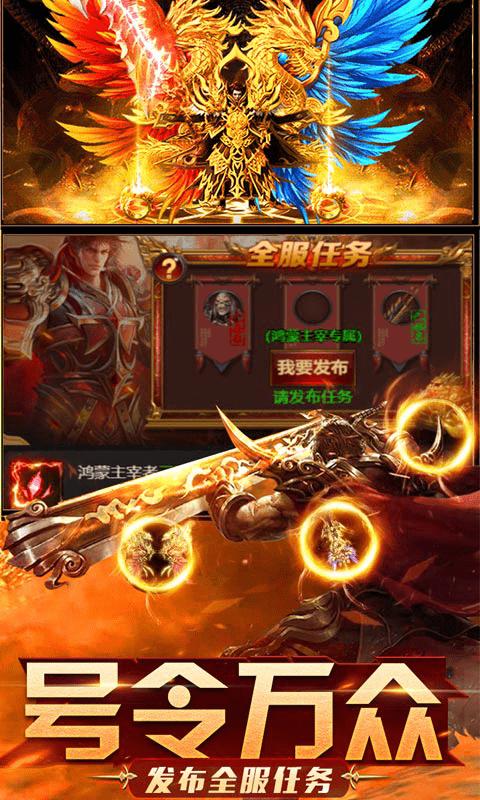烈焰之战(主宰)