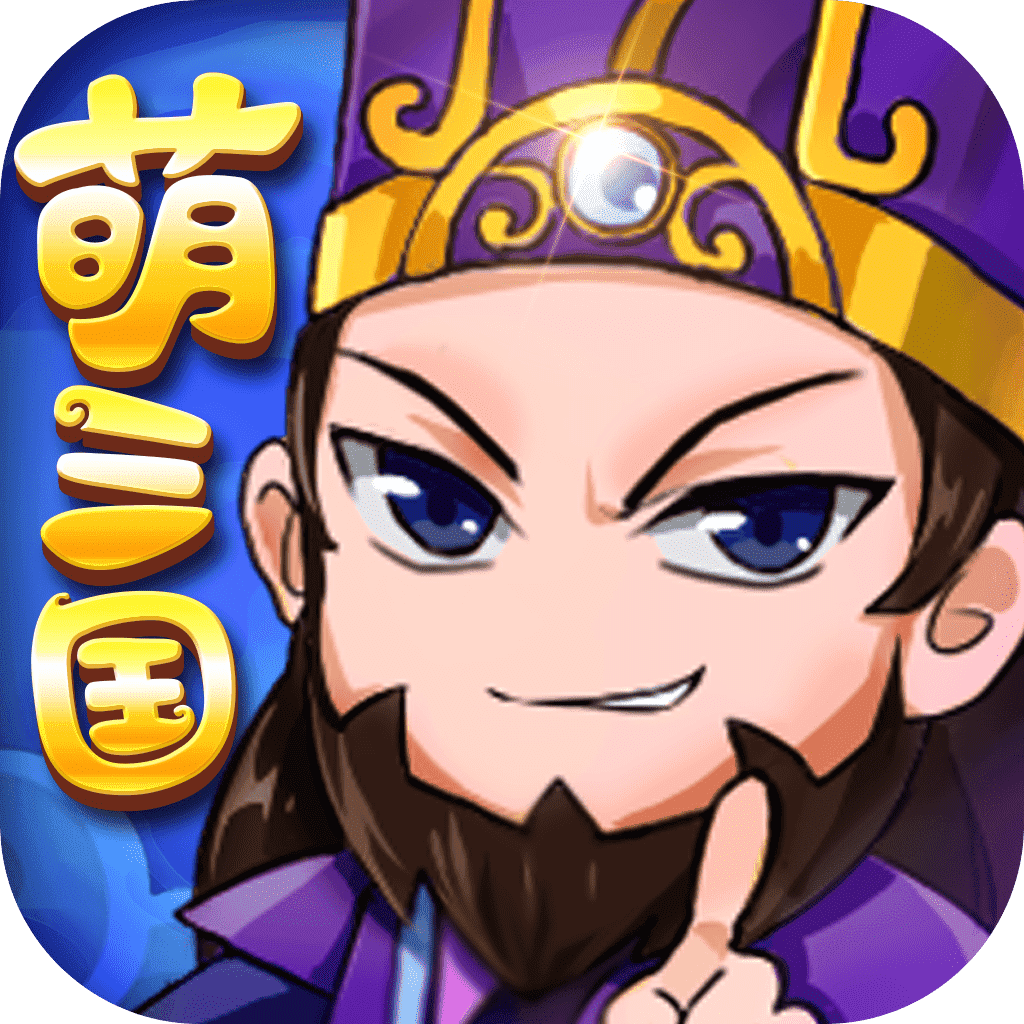 古惑三国(BT)
