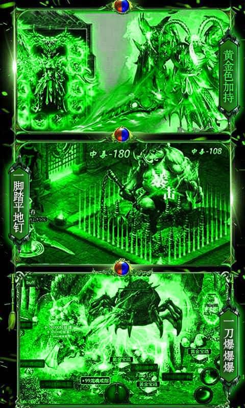 诸神觉醒(召毒狗)