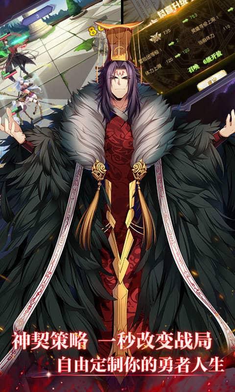 神契幻奇谭(星耀特权)游戏截图4