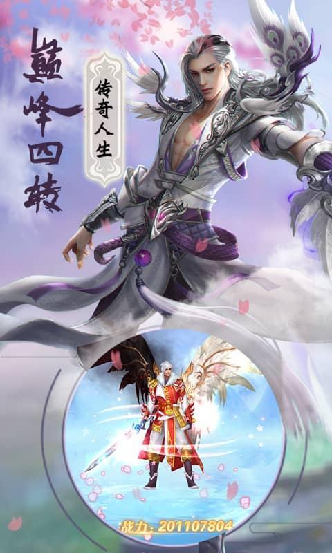 战场女神(飞升)