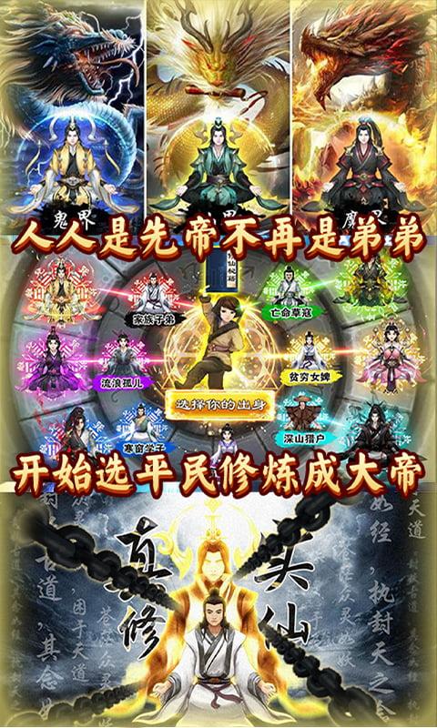 诛剑奇侠传(无限资源)