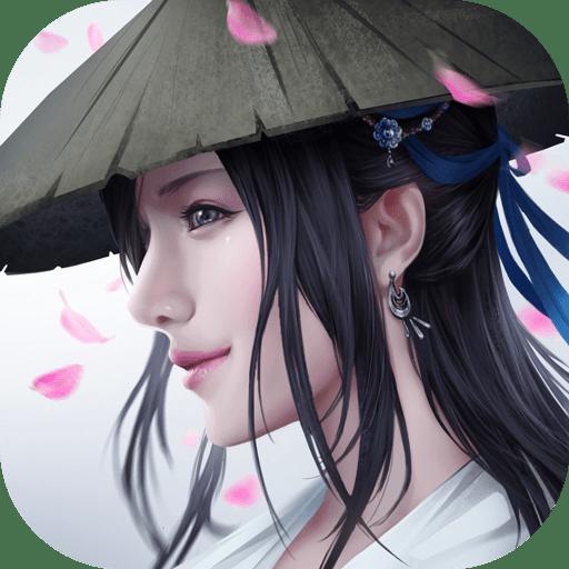幻世仙征(昆仑对决)(3.5折)