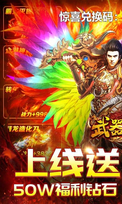 武器之王(红包版)游戏截图1
