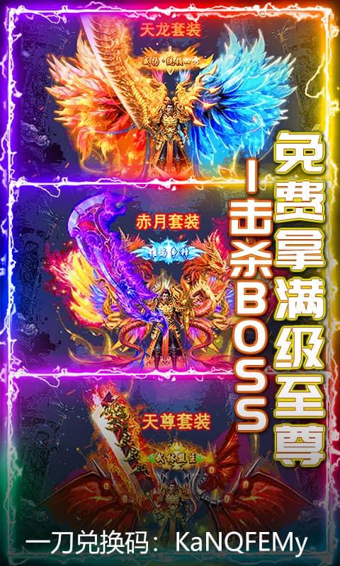 武器之王(红包版)游戏截图3