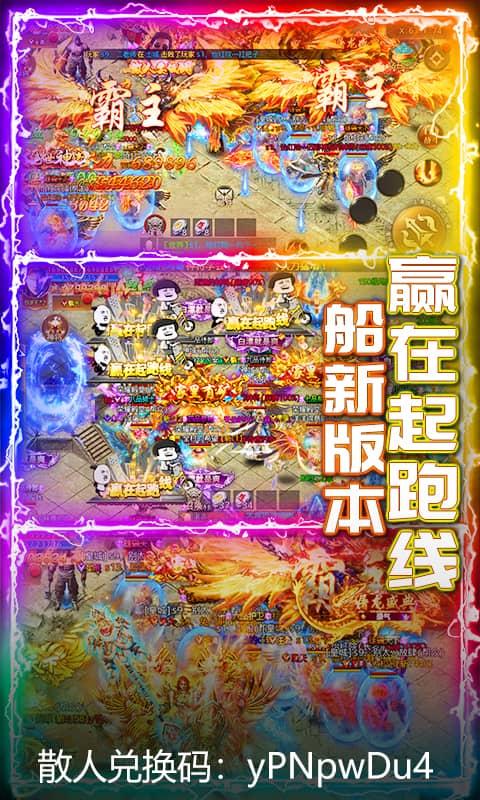武器之王(红包版)游戏截图4