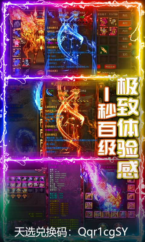 武器之王(红包版)游戏截图5