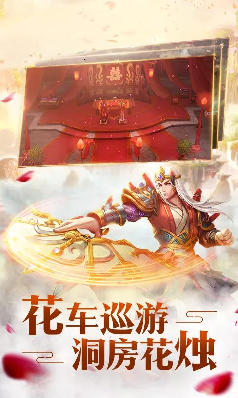 九天仙缘(定制版)