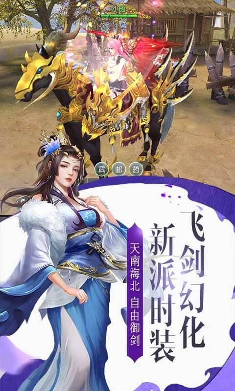 兰若情缘(剑灵)