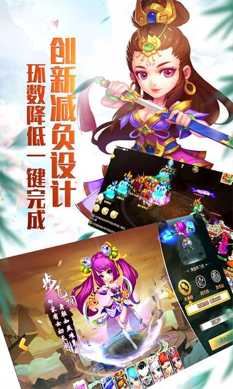 仙灵世界(复古)游戏截图2