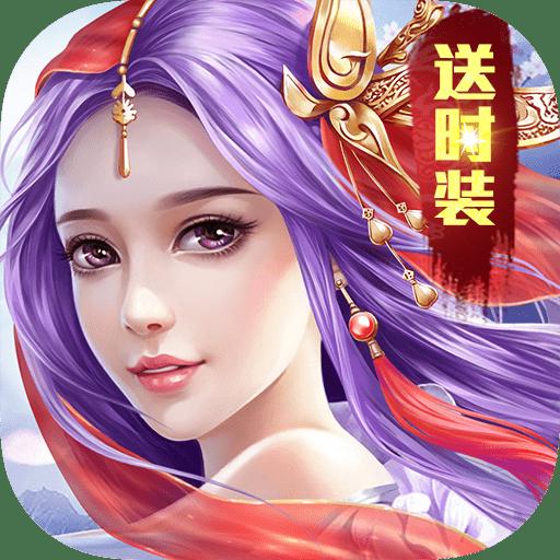 浩天奇缘Ⅱ(福利)(3.5折)