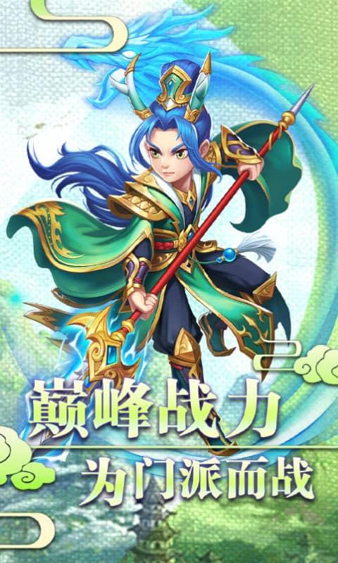 西游记之天蓬元帅(飞升)图片5