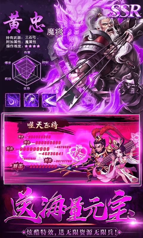 龙之剑圣(BT首发)
