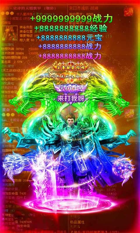 九州战魂(GM)游戏截图1