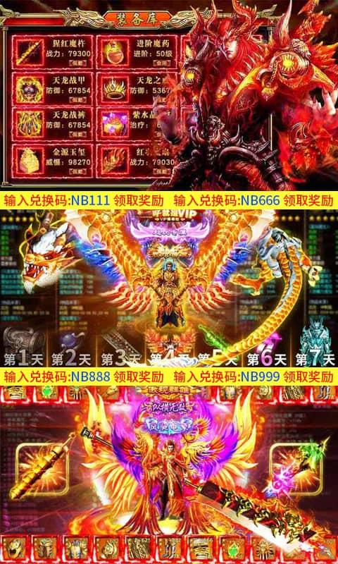 九州战魂(GM)游戏截图2