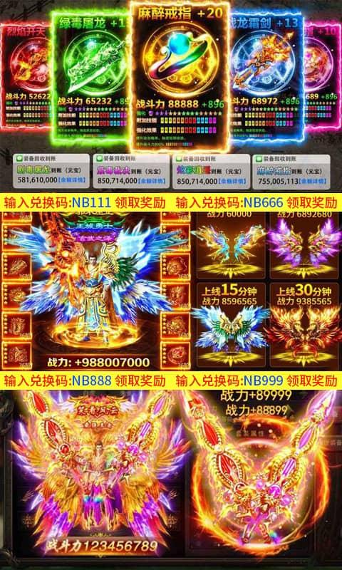 九州战魂(GM)游戏截图4