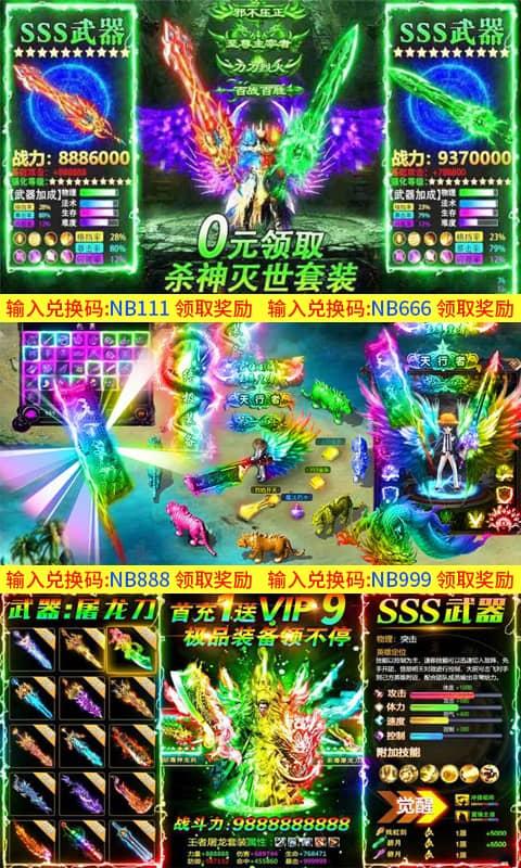 九州战魂(GM)游戏截图5