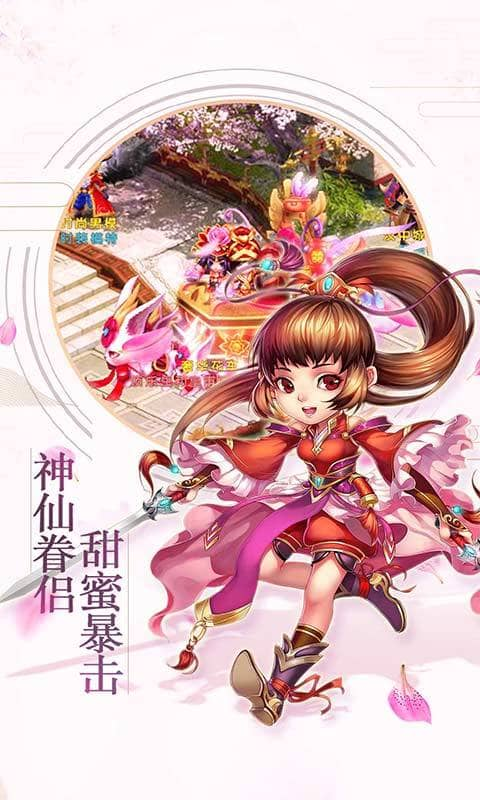 西游荣耀(定制版)游戏截图2