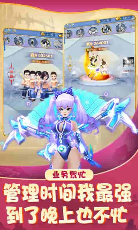 聚仙(GM版)