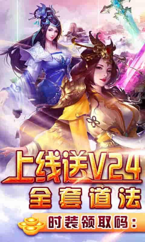 紫青双剑(特购打宝)