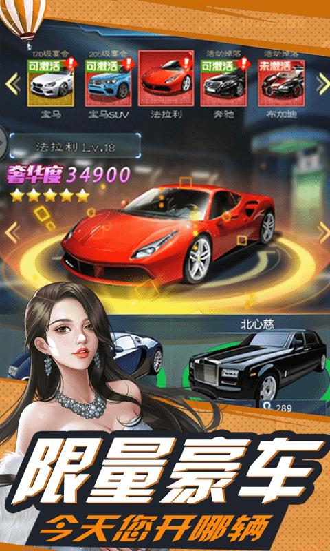 心动女生(GM)