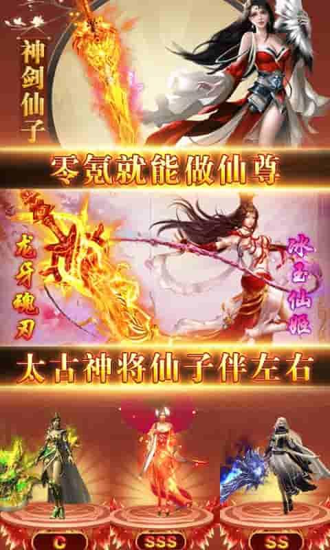 永夜之役(超V版)游戏截图4