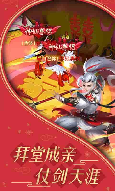热江(十周年)游戏截图2