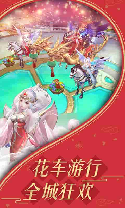 热江(十周年)游戏截图3