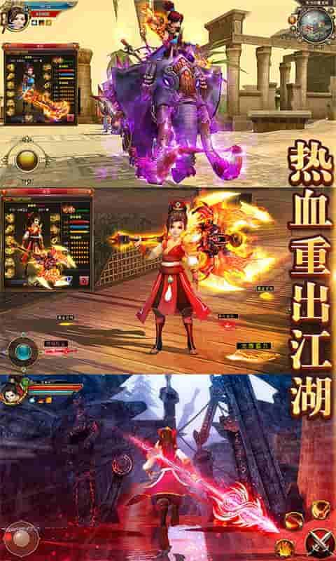 热江(十周年)游戏截图4