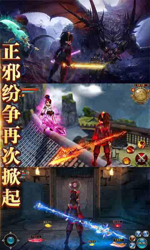 热江(十周年)游戏截图5