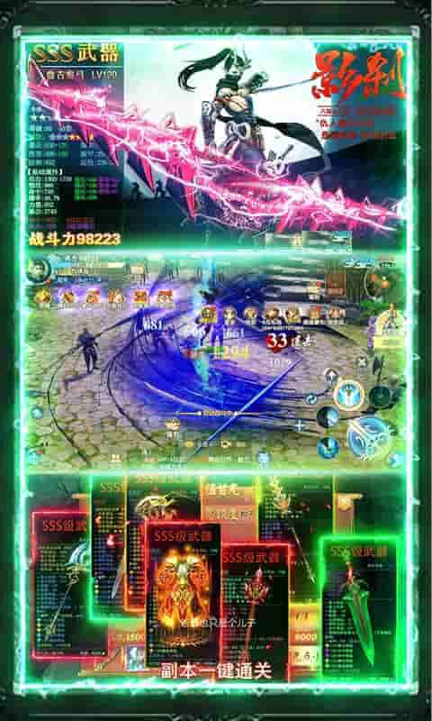 百恋成仙-飞升游戏截图4