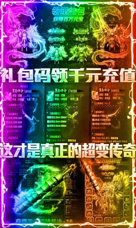 大秦之帝国崛起(送1000充值)